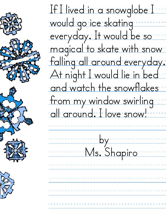 Snowflake Writing Template Snowflake Writing Template Use